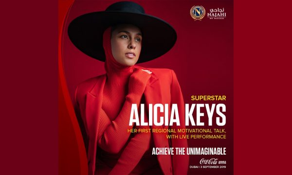 نجاحي إيفنتس تستضيف الفنانة العالمية أليشيا كيز 3 سبتمبر