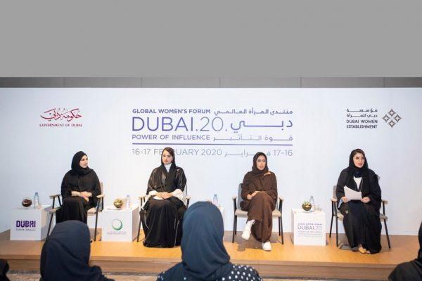 """مؤسسة دبي للمرأة تعلن عن """"منتدى المرأة العالمي دبي 2020"""""""
