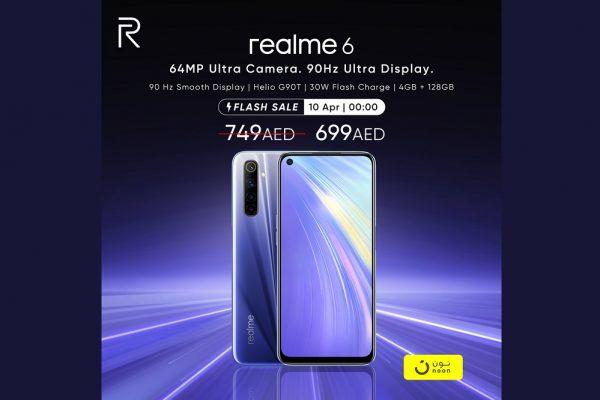 "شركة Realme تُعلن عن تخفيضات ""فلاش سيل"" على هاتف Realme 6"