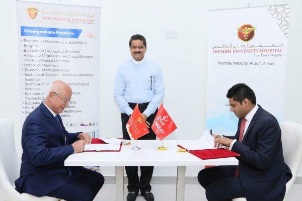 «جامعة الخليج الطبية» توقّع اتفاقية تعاون مع « مستشفى ثومبي الجامعي»