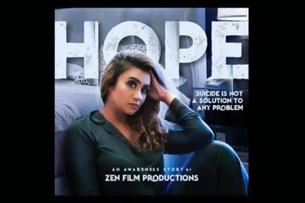زينوفر فاطمة تنتج فيلم الأمل لمواجهة فيروس كورونا