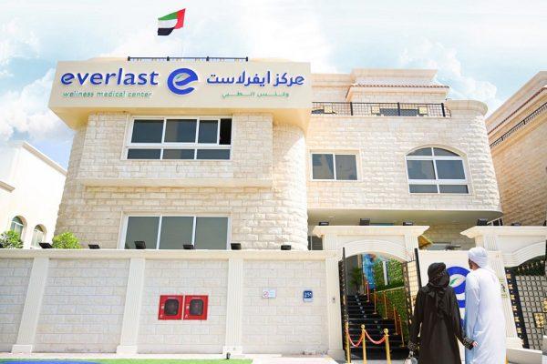 مركز إيفرلاست الطبي يطلق حملة توعية رائدة في أبوظبي