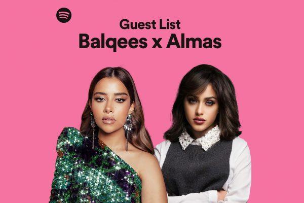 بلقيس وألماس تختاران أغنيات قائمة ضيوف Spotify بمناسبة يوم المرأة الإماراتية