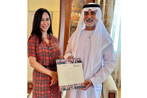A BOOK FOR THE LOVE OF UAE by Benedetta Paravia