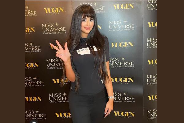 د. مهرة لطفي أول طبيبة اماراتية تشارك في مسابقة ملكة جمال الكون